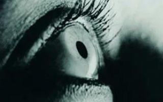 Что такое периферическое зрение и как его развить
