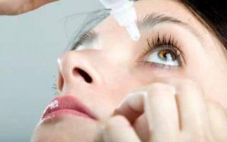 Диклоф капли для глаз: как применять глазные дикло ф и для чего назначают