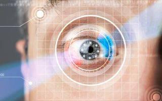 Падает зрение после лазерной коррекции зрения