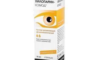 Хилопарин Комод
