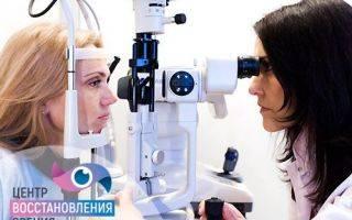 Выжжет глаза и отслоится роговица: 10 мифов о лазерной коррекции зрения