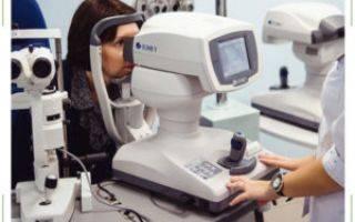 Зрение минус: что это такое и как лечить