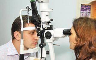 Пигментная дегенерация сетчатки (пигментная дистрофия сетчатки, абиотрофия, пигментный ретинит)