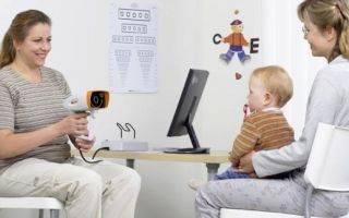 Гимнастика и упражнения для глаз для детей