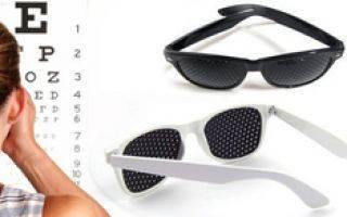 Очки для коррекции зрения в дырочку: особенности использования