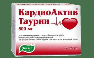 Таурин-диа (капли глазные 4 % 10 мл флакон-капельница) зао диафарм россия в аптеках города екатеринбурга