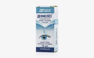 Как выбрать детские глазные капли