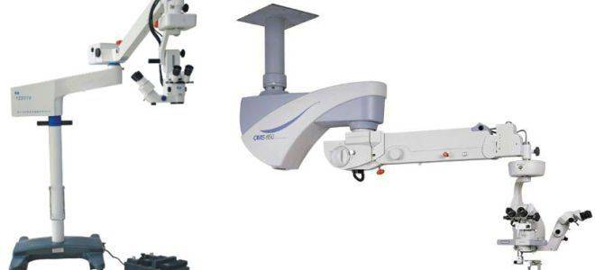 Микроскоп офтальмологический