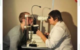 Желтые пятна под глазами причина и лечение