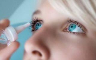 Инструкция по применению глазных капель траватан, аналоги