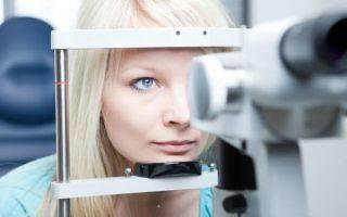 Лечение миопии лазерной коррекцией зрения