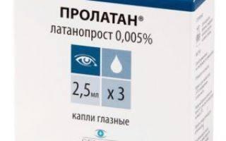 Аналог глазных капель ксалатамакс