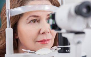 Лечение дистрофии роговицы глаза