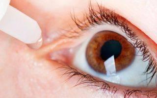 Контузия (ушиб) глаза