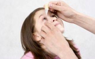 Глазные капли «пиклоксидин»: инструкция и особенности применения