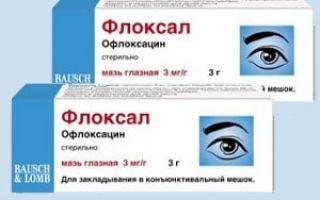 Аналог глазных капель тобрекс 2х