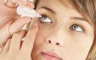 Искусственная слеза: недорогие эффективные увлажняющие капли для глаз