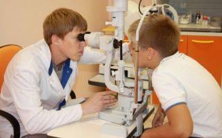 Синдром сухого глаза у подростка