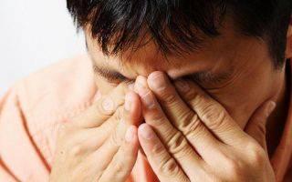 Инструкция по применению таблеток и сиропа миртикам