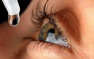 """Глазные капли """"теалоз"""": аналог, состав и инструкция по применению"""