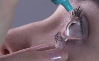 Инструкция по применению глазных капель альфаган: состав и аналоги