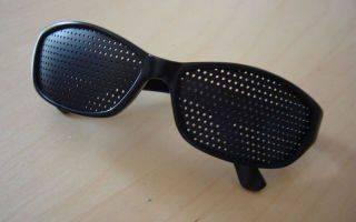 Очки с дырочками (перфорационные)