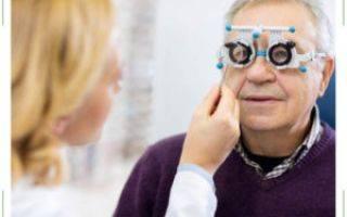 Особенности ядерной катаракты: стадии развития и лечение