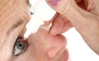 Что такое узкоугольная глаукома и как ее лечить?
