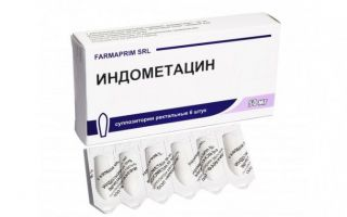 Индометацин-биосинтез (мазь)