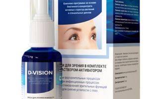 D-Vision для восстановления зрения