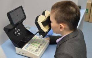 Аппарат форбис лечение глаз цена