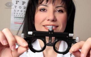 Рецепт на очки