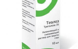 Обзор препаратов: лучшие капли для глаз от усталости и напряжения