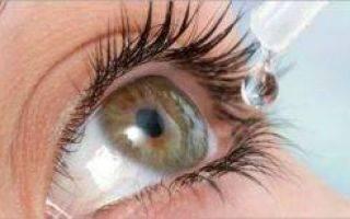 Выбираем глазные капли для сварочных работ