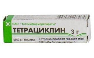 «тетрациклин»: побочные действия, состав, инструкция по применению