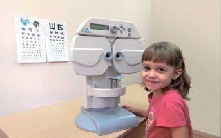 Офтальмомиотренажёр-релаксатор «визотроник м3»