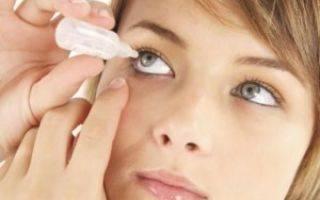 Проксодолол, глазные капли 1% , 1,5 мл , 5 шт.*