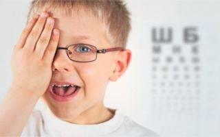 Дальнозоркость у детей 3 лет комаровский