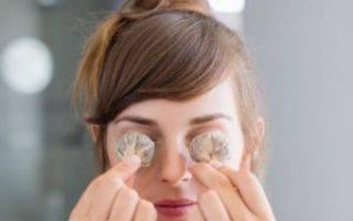 Ромашка для глаз примочки при воспалении