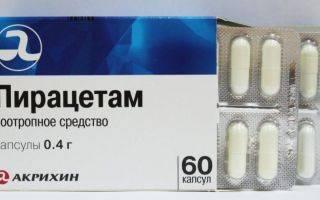 Что эффективнее кавинтон или винпоцетин