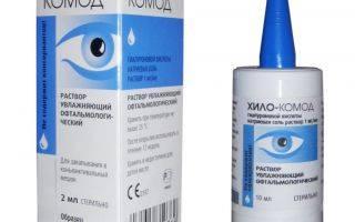 Увлажняющие глазные капли «катионорм»: инструкция по применению, состав, аналоги, отзывы