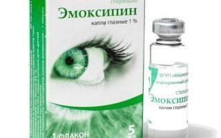 Капли для глаз сосудосуживающие и дешевые глазные сосудорасширяющие