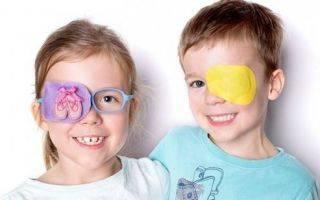 Виды очков для коррекции зрения