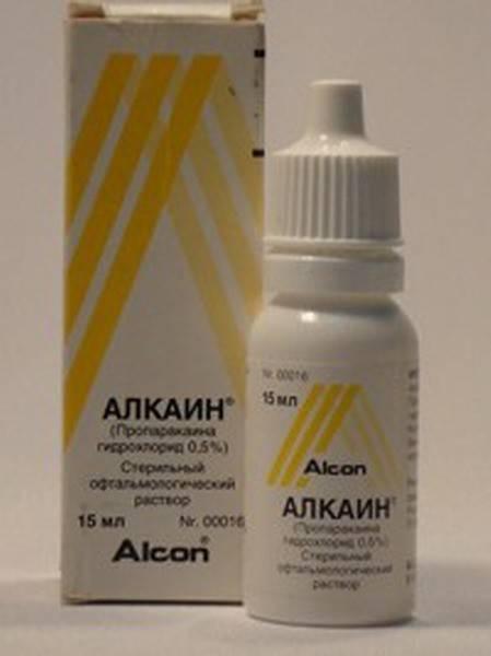 Алкаин                             , капли глазные