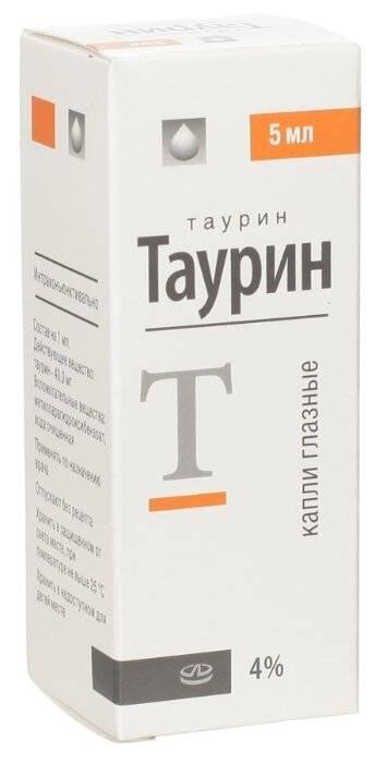 Таурин-акос (taurine-akos) – инструкция по применению
