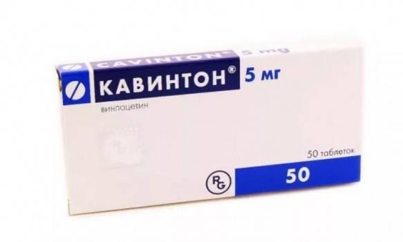 Кавинтон комфорте (таблетки) — аналоги