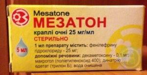 Мезатон капли для глаз: аналоги в ампулах, инструкция