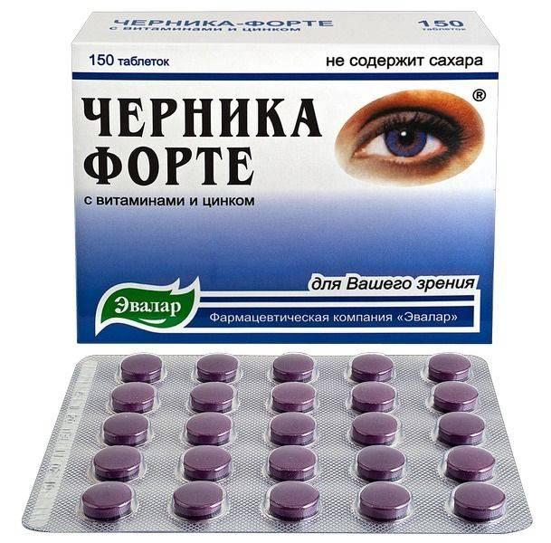Черника для зрения: польза | компетентно о здоровье на ilive