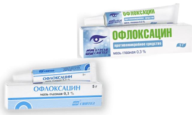 Офлоксацин капли глазные: инструкция по применению, ofloxacin солофарм для глаз, ушные, отзывы