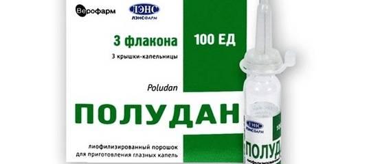 Эффективные и недорогие противовирусные глазные капли